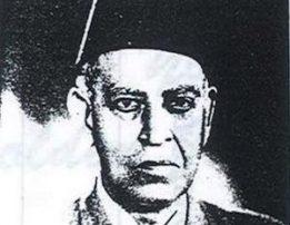 Abbas D Vasi